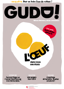 GuDD 1 Cover